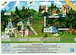 День 3й - Экскурсионные туры в Крым (Береговое)