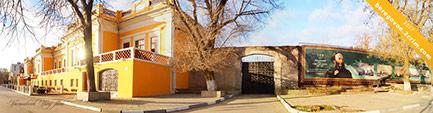 День 1й - Экскурсионные туры в Крым (Береговое)