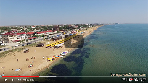 фото поселка береговое крым